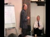 Жан Беккио | Продвинутые гипнотические техники | 2006г | Часть 1